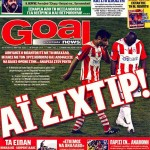 GOALNEWS_b