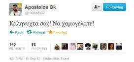 100+1 Λόγοι να κάνεις Twitter No39 #TolisLovedMaria