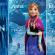 Αυτές είναι οι Καλύτερες ταινίες για το 2013 (θέσεις 11-20)