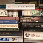 Δώδεκα, και τρία, και δύο βιβλία για το 2016