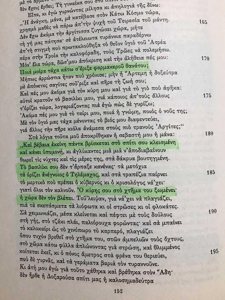 odyseia-1