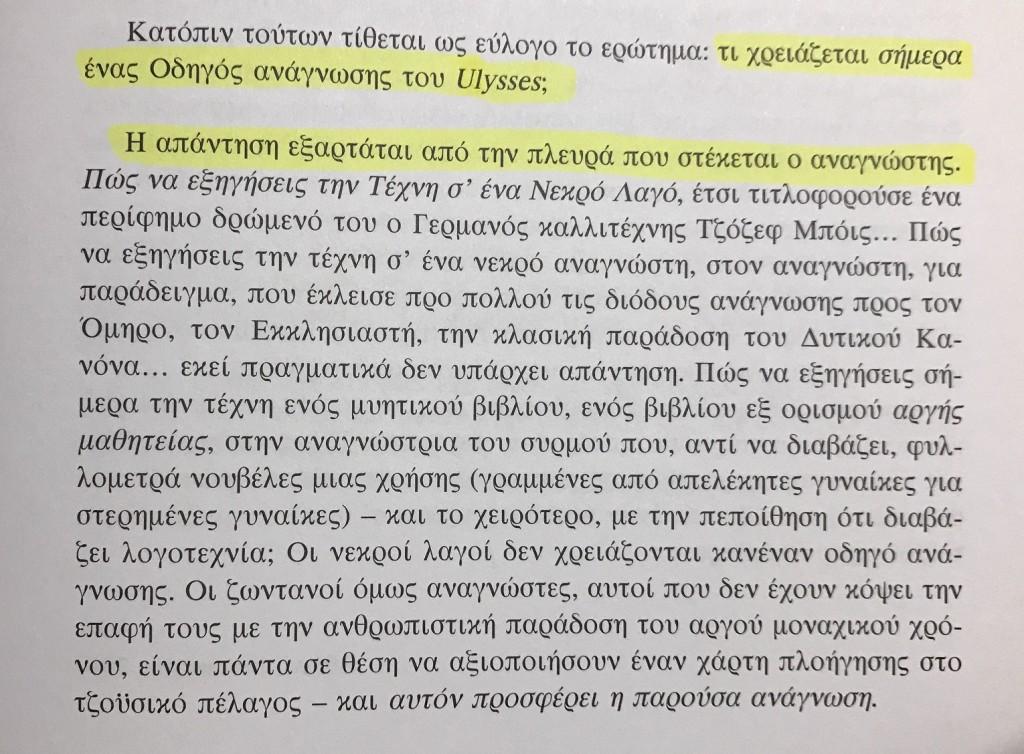odysseas0