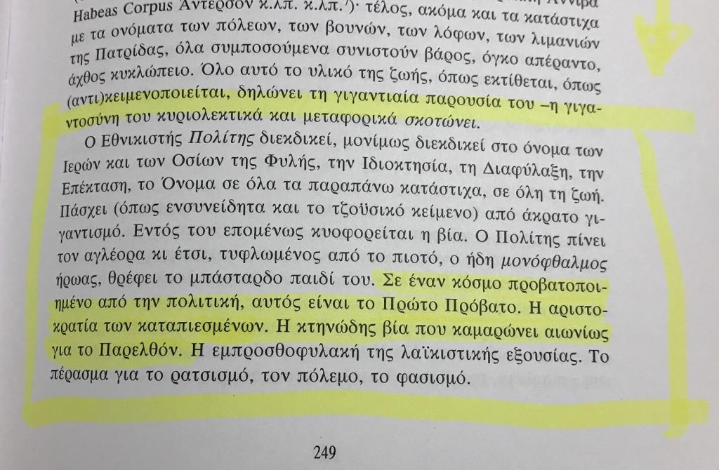odysseas1