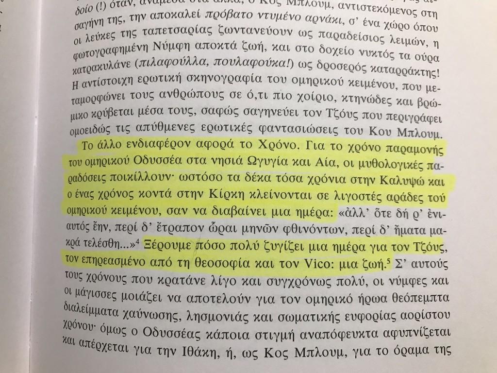odysseas2