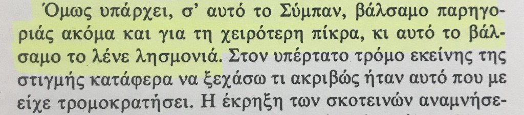 img_2768