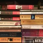 Δεκατρία, και δύο, και τέσσερα βιβλία για το 2017